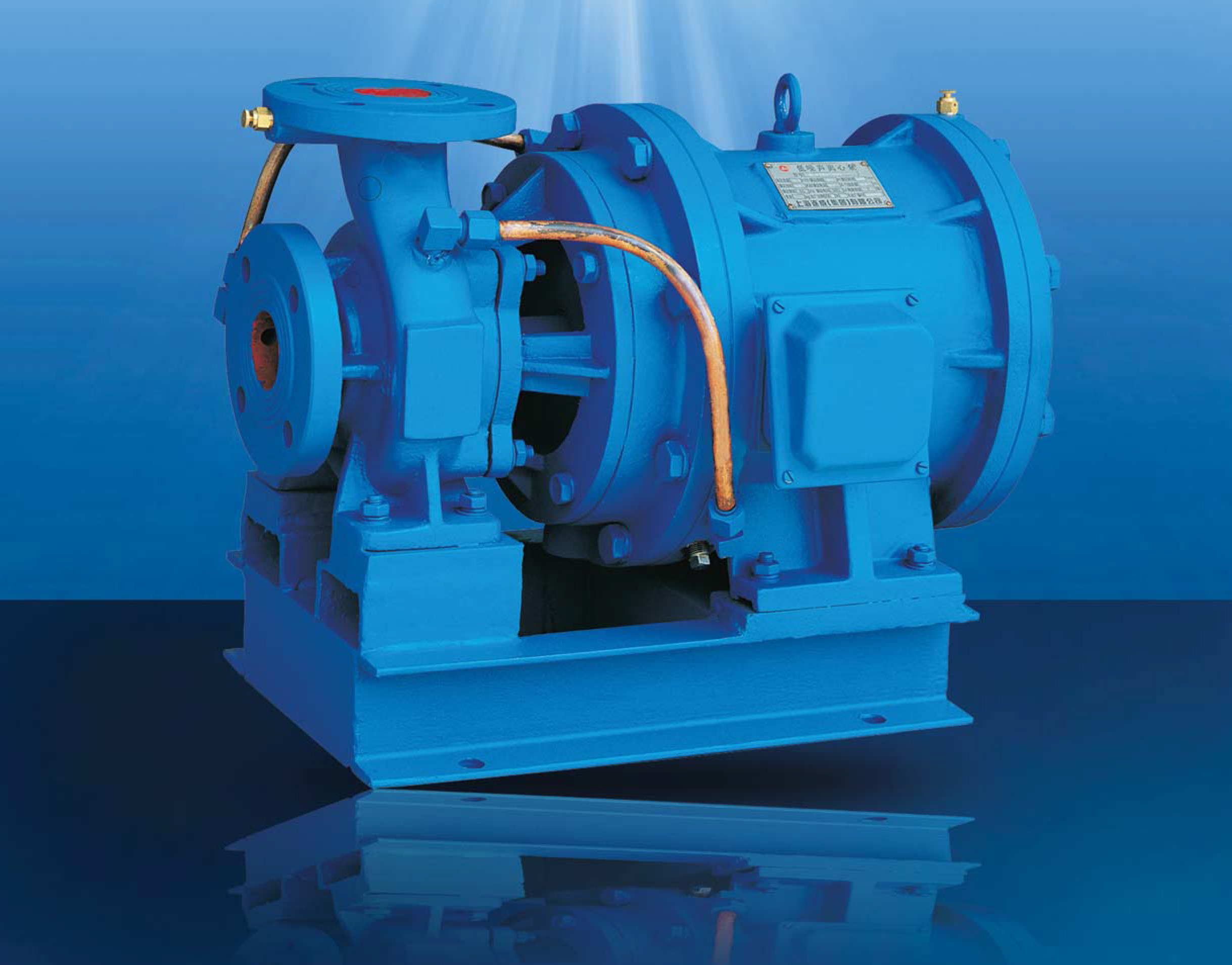 Low Noise Centrifugal Pump